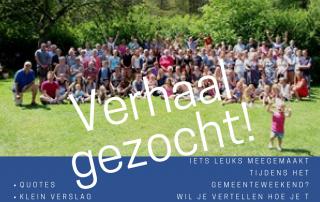 verhalen gezocht gemeenteweekend 2017 ngk ermelo